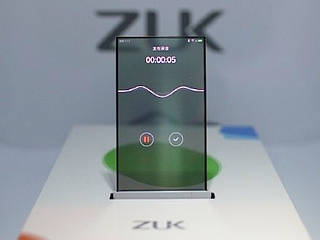 zuk_lenovo_transparent_display_smartphone_prototype_weibo_thumb