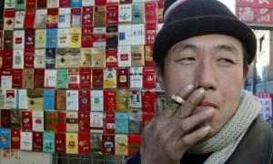 China Tobacco Production Cigarettes
