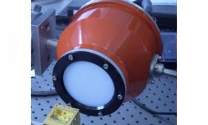Breakthrough in terahertz imaging technology1_popup