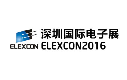China-Phone-Manufacture-Forum-2016-415x260