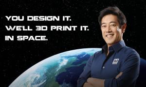 eit-iss-challenge-pr-1000x1000-1