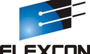ELEXCON-logo1