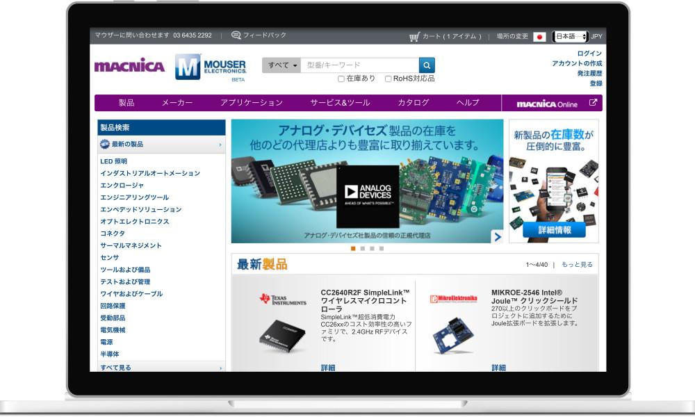macnica-mouser-jp-pr-hires