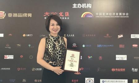 asiabrand-award-pr-hires