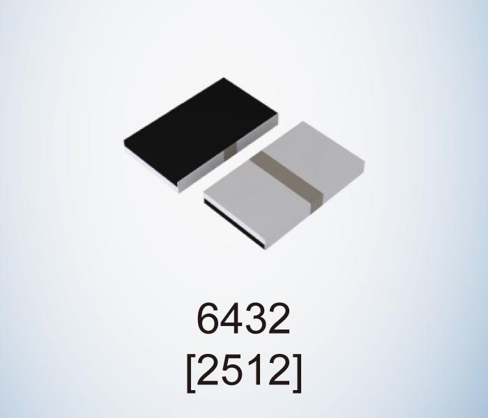 Compact High-Power Low-Ohmic Shunt Resistors 1